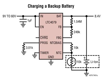 Микросхема зарядного